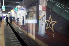 Seven Stars Cruise Train, Kyushu, Japan