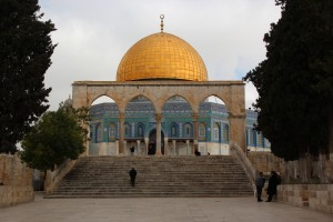 The Dome of Rock, Jerusalem Photo: Mette S. Fjeldheim