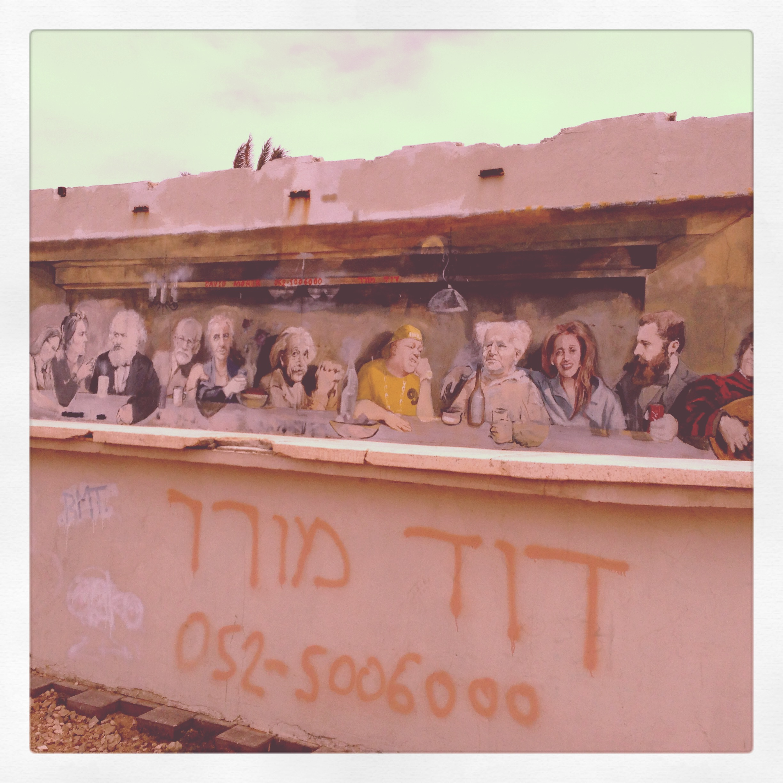 Graffiti ved Jaffa. Siste nattverd. Foto: Reiselykke