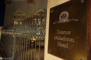 Hotel i Santorini