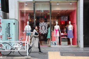 Daikanyamatsu i Tokyo
