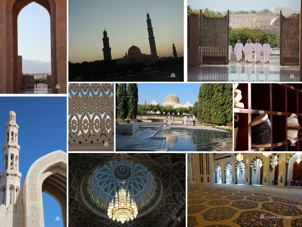 Grand Mosque, Muskat